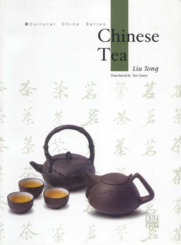 Chinese Tea by Liu Tong