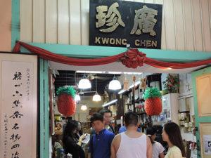 Kwong Chen Singapore