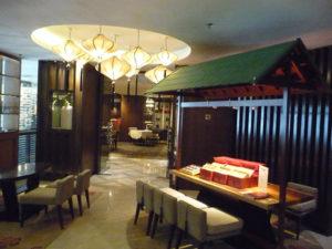Tian Fu Tea Room Singapore