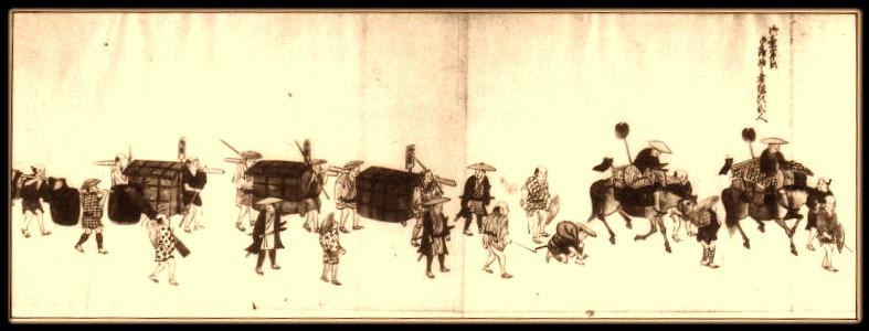 Chatsubo-dōchu tea pot procession