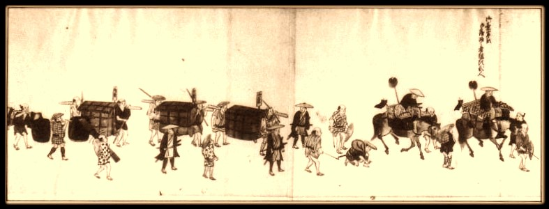 Chatsubo-dōchu tea pot procession